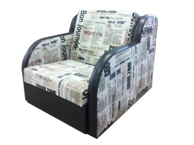 Кресло-кровать Барни Газета